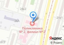 Компания «Городская поликлиника №61» на карте