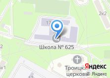 Компания «Гимназия №625» на карте