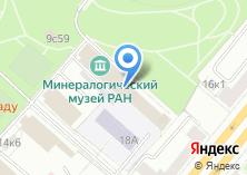 Компания «Минералогический музей им. А.Е. Ферсмана» на карте