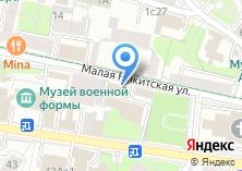Компания «Посольство Федеративной Республики Нигерия в РФ» на карте
