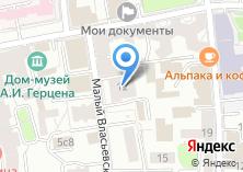 Компания «Молк» на карте