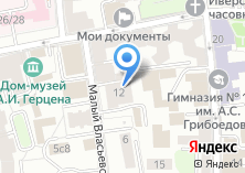 Компания «ИТАТЕК» на карте