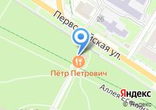 Компания «Петр Петрович» на карте