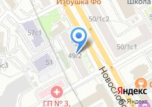Компания «Детская библиотека искусств №41» на карте