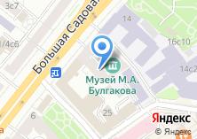 Компания «Фотостудия Елены Мартынюк» на карте