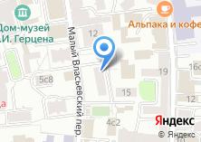 Компания «Moscow`s Views» на карте