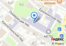 Компания «Российский центр нидерландского языка и культуры МГЛУ» на карте