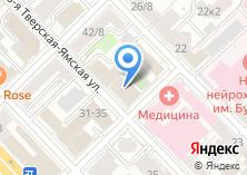 Компания «Визави Тревел» на карте