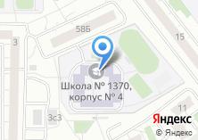 Компания «Пума-Алтуфьево» на карте