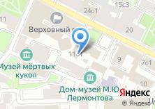 Компания «Frelsi» на карте