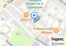 Компания «Слэш» на карте