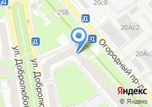 Компания «Денткласс» на карте