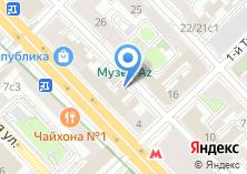 Компания «CHI» на карте