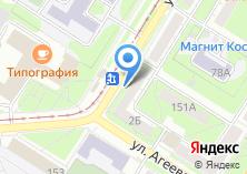 Компания «ЭУ №1 Советского района» на карте