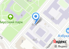 Компания «Институт прикладной математики им. М.В. Келдыша РАН» на карте