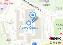 Компания «Пурпур» на карте