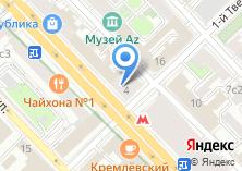 Компания «Moscow4you» на карте