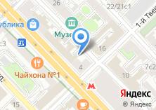 Компания «Почтовое отделение №125047» на карте