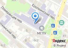 Компания «МГЛУ» на карте