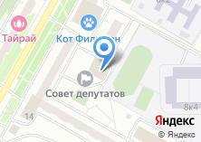 Компания «Муниципалитет внутригородского муниципального образования Отрадное» на карте
