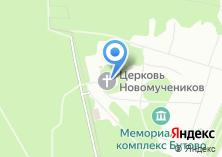 Компания «Старый Храм Святых новомучеников и исповедников Российских» на карте
