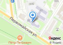 Компания «Детская школа искусств им. Г.Г. Галынина» на карте