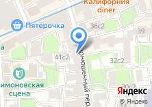 Компания «Zartex» на карте