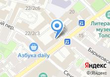 Компания «Главное Управление МЧС России по г. Москве» на карте