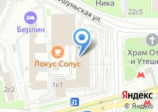 Компания «РФ-Моторс  - Автосервис» на карте