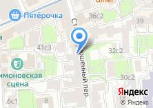 Компания «А3» на карте