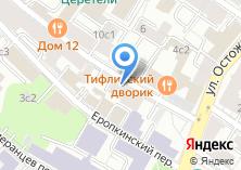 Компания «Анри» на карте
