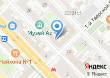 Компания «Система-3» на карте