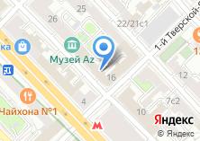 Компания «ТАРТУС-ТУР» на карте