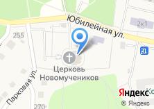 Компания «Храм Святых новомучеников и исповедников Российских в Бутове» на карте