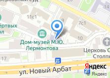 Компания «Газрезерв» на карте