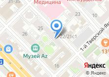 Компания «Талан Сити Групп» на карте