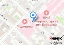 Компания «Блиц-Тур» на карте