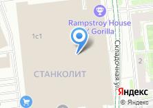 Компания «Стандарт Джи-ти» на карте