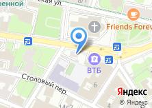 Компания «Лавка Студии Артемия Лебедева» на карте