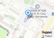 Компания «Детский сад №1783» на карте