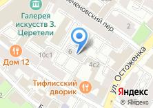 Компания «Наталия Онишко и Партнеры» на карте