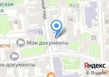 Компания «Оранжевый» на карте