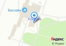 Компания «Клязьма» на карте