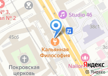 Компания «Отдел Управления Федеральной миграционной службы России по г. Москве по району Останкинский» на карте