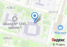 Компания «Средняя общеобразовательная школа №1171» на карте