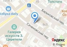 Компания «ИНТЕГРАЦИЯ» на карте