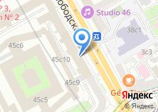Компания «Starlite Burger Express» на карте