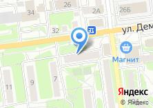 Компания «Максидент» на карте