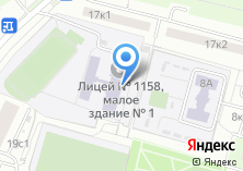 Компания «Лицей №1158» на карте