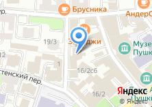 Компания «Представительство Вологодской области при Президенте РФ и Правительстве РФ» на карте